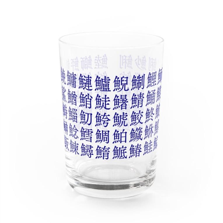 きょうは、なにをきようか。の寿司屋さんの湯呑み柄🍣 Water Glass