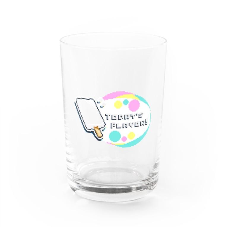 にく、ましましで。の自分で作るアイスキャンディ(カラフル) Water Glass